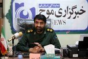 احداث مدرسه روستای چشمه شور به همت قرارگاه پیشرفت و آبادانی سپاه