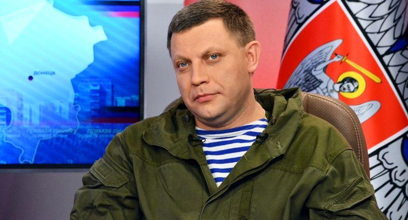 رئیس جمهوری دونتسک ترور شد
