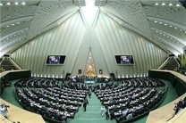 نوبت عصر صحن علنی امروز مجلس شورای اسلامی با ریاست علی لاریجانی آغاز شد