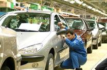 جدیدترین وضعیت تولید خودرو در ایران چگونه است