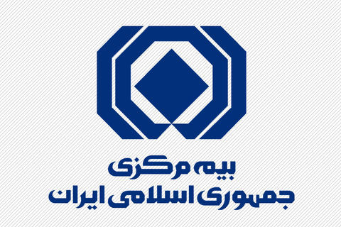 سامانه مشاوره الکترونیکی بیمه راه اندازی شد