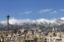 کیفیت هوای تهران در 27 فروردین سالم است