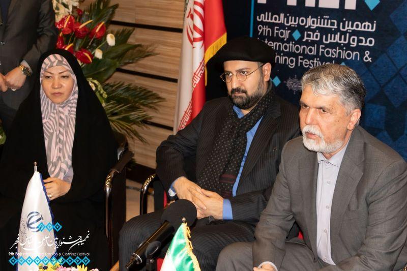 صالحی و حسینی از نهمین جشنواره مد و لباس فجر بازدید کردند