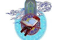 اکنون 14 مرکز دارالقرآن و  چهار مدرسه خاص قرآنی در استان فعالیت دارند
