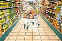 تغییر شرایط دریافت مجوز فروشگاههای بزرگ