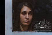 خانه اصغر یوسفینژاد به نمایش خانگی می آید/ائو را اینترنتی تماشا کنید