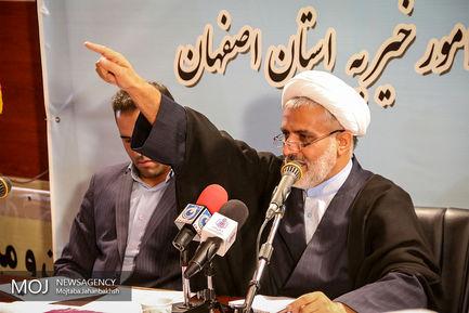 نشست خبری مدیر کل اوقاف و امورخیریه استان اصفهان