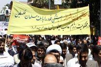 کلیمیان شیراز و استان فارس از صهیونیست و ظالمان دنیا بیزارند/کلیمیان شیراز همصدا با مردم، در راهپیمایی روز جهانی قدس شرکت می کنند