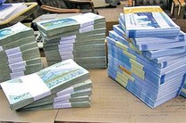 نسبت تسهیلات به سپرده بانک ملی ایران به 90 درصد رسید