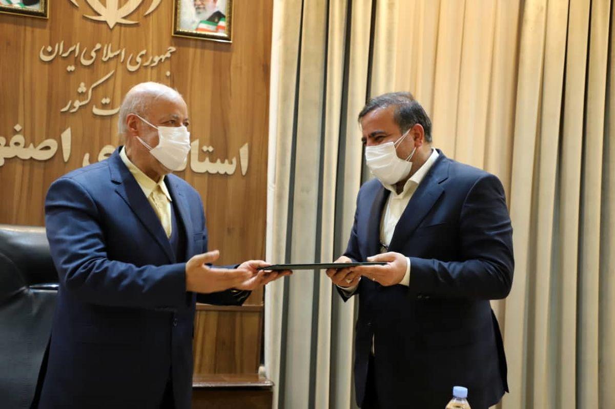 امضاء تفاهم نامه مشارکت در اجرای پروژههای راهداری در استان اصفهان