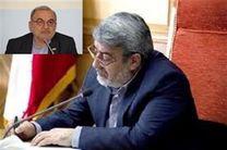 قدردانی وزیر کشور از تلاش ها و زحمات استاندار قم در تأمین نظم و امنیت استان