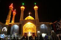 برگزاری محافل عزاداری اربعین حسینی در حرم کریمه اهلبیت(س)