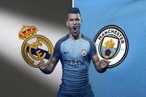 دوست دارم در رئال مادرید بازی کنم