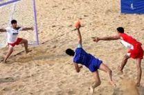 اعلام برنامه هندبال ساحلی قهرمانی آسیا