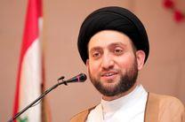 عمار حکیم: روابط ایران و عراق استراتژیک است