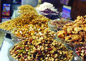 قیمتها از بازار آجیل و خشکبار در آستانه سال نو
