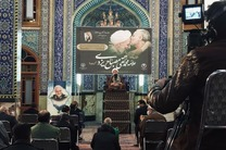 مراسم بزرگداشت مرحوم آیت الله محمد تقی مصباح یزدی در یزد برگزار شد
