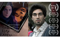 موفقیت فیلم کوتاه یک روز در جشنواره شیلی