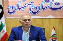 افزایش 6 برابری در آمد گمرکات در استان اصفهان