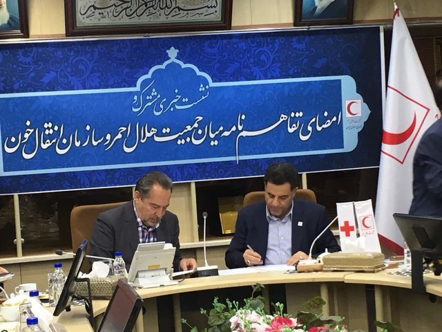 تفاهم نامه همکاری میان سازمان انتقال خون و جمعیت هلال احمر امضا شد
