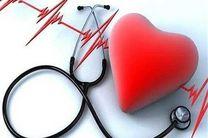 غربالگری رایگان خطرسنجی بیماری های قلبی در همدان