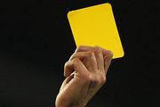 آیا ایران رکورد کارت زرد جام جهانی را می شکند؟
