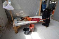 شمار قربانیان وبا در یمن از مرز 1100 نفر گذشت