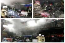 آتش سوزی گسترده در میدان ۱۷ شهریور مشهد