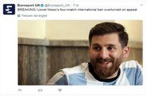 یورو اسپورت، لیونل مسی را با مسی ایرانی اشتباه گرفت