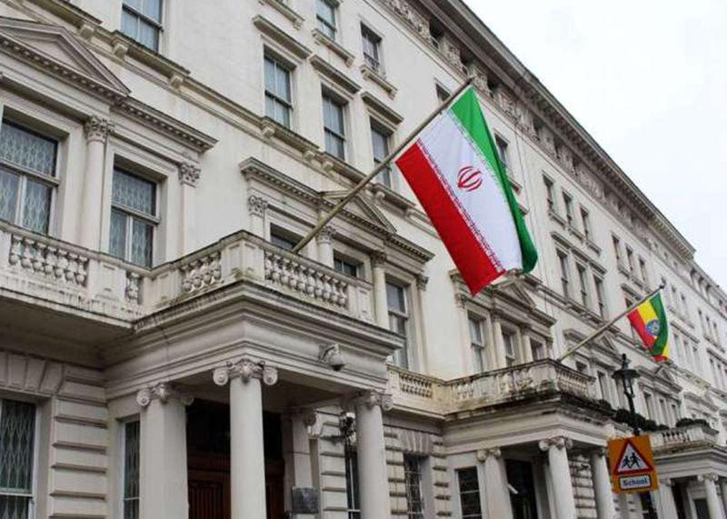 بیانیه سفارت ایران، در پی خودسوزی یک پناهجوی ایرانی در وین