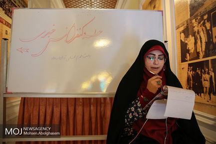 نشست+خبری+علی+لاریجانی+رییس+مجلس