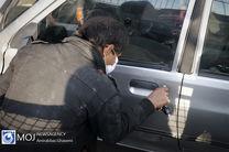 دستگیری یک سارق داخل خودرو در اصفهان / کشف 35 فقره سرقت