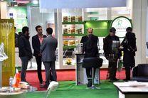 برگزاری نوزدهمین نمایشگاه جامع کشاورزی در اصفهان
