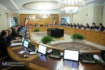 آییننامه اجرایی نحوه پرداخت یارانه سال ۹۷ در هیات دولت تصویب شد