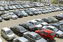 قیمت خودروهای داخلی ۲۱ بهمن ۹۸/ قیمت پراید اعلام شد
