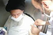 تزریق واکسن ایرانی کرونا به آیت الله علوی گرگانی