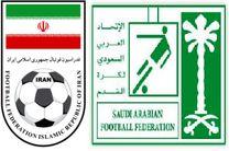 دوحه، میزبان جدید سعودیها برابر نمایندگان ایران در آسیا