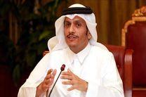 واکنش قطر به بیانیه پایانی نشست سران عرب و شورای همکاری خلیج فارس