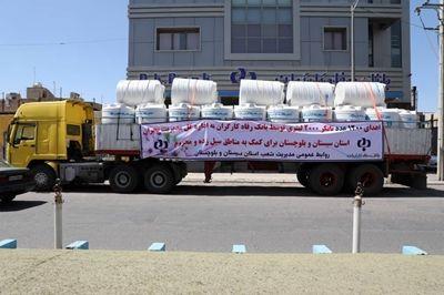 بانک رفاه کارگران 1200 تانکر آبرسانی به شهروندان استان سیستان و بلوچستان اهدا کرد