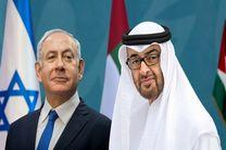 حضور رژیم صهیونیستی در امارات منجر به فروپاشی تدریجی سیاسی و اقتصادی آن خواهد شد