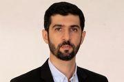 رئیس کمیسیون برنامه و بودجه شورای شهر تهران انتخاب شد