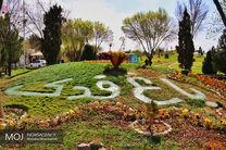 383هزار مسافر در مجموعه گردشگری باغ فدک اصفهان اقامت کردند