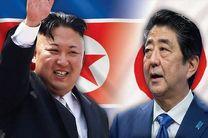 احتمال دیدار رهبر کره شمالی با شینزو آبه