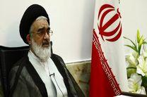 پیام تبریک تولیت آستان حضرت معصومه(س) در پی نابودی داعش