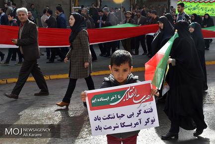 جشن انقلاب اسلامی در کردستان