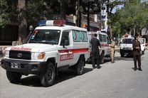 انفجار تروریستی در افغانستان 15 کشته برجا گذاشت