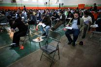 ۱۹۹ هزار نفر در کنکور دکتری مجاز شدند/ امکان انتخاب 50 کدرشته