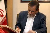 ابلاغ دو مصوبه دولت در خصوص برقراری مقررات لغو روادید بین ایران و کشورهای روسیه و پرتغال