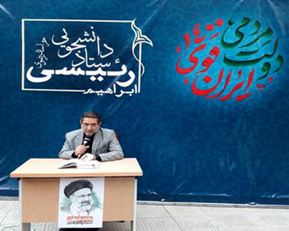 افتتاح ستاد دانشجویی انتخابات ریاست جمهوری در خراسان رضوی