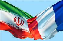 تأکید فرانسه بر  توسعه مناسبات اقتصادی با ایران
